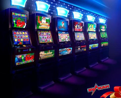 Классические игровые автоматы Вулкан 777