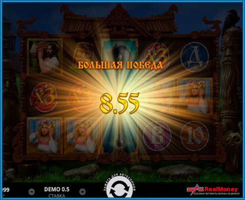 Большая победа на игровом автомате Вулкан Славяне