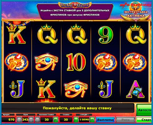 Игровой автоматHeart of Egypt на реальные деньги