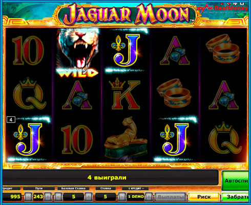 Jaguar Moon выигрышная комбинация с wild символом