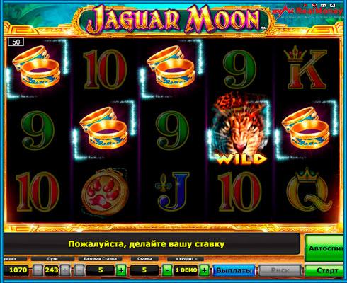 Выплаты денег на автомате Вулкан Jaguar Moon